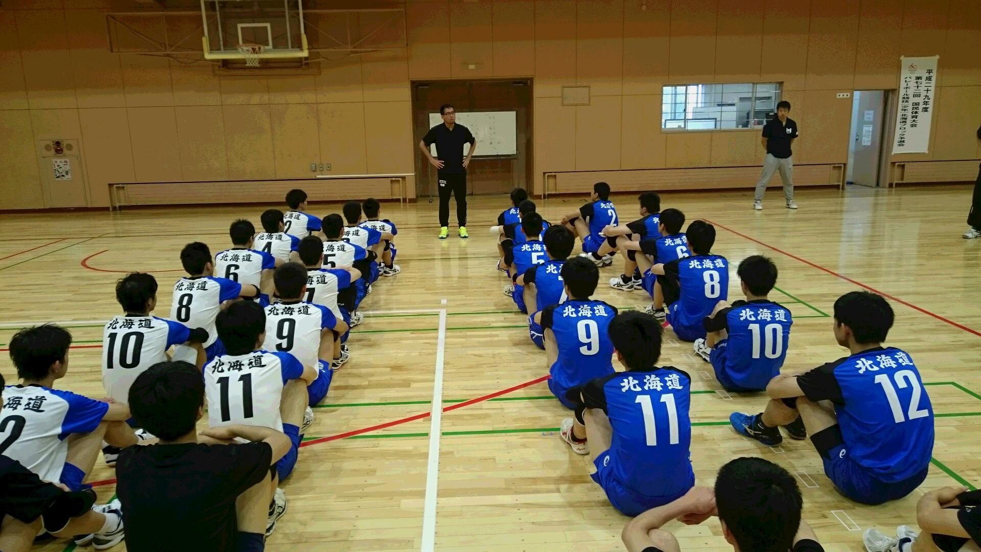 北海道バレーボール協会